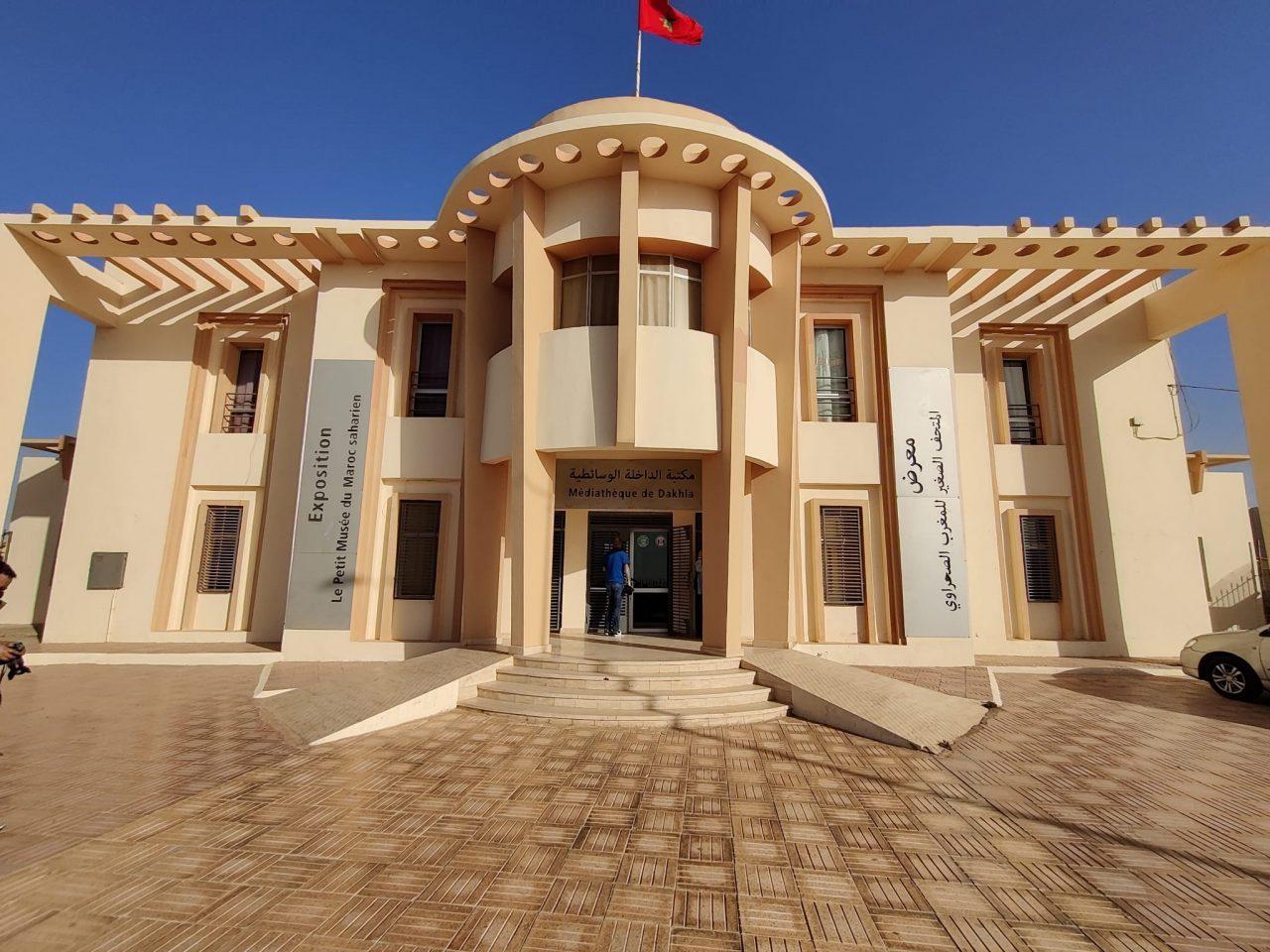 Mediateca Dakhla